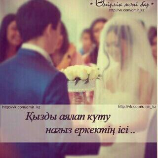 Фото №354777456 со страницы Гулжайны Жаркынбековой