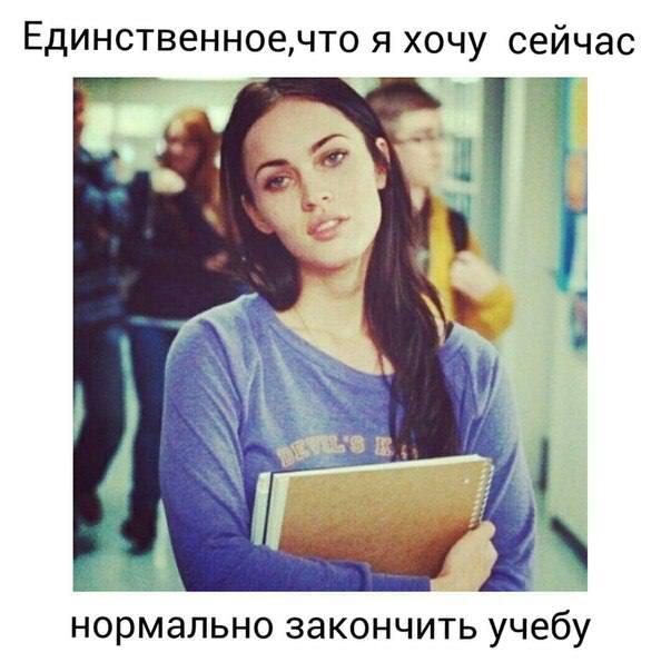 Фото №354777930 со страницы Гулжайны Жаркынбековой