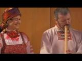 Концерт московского хора рожечников и фольклорного ансамбля
