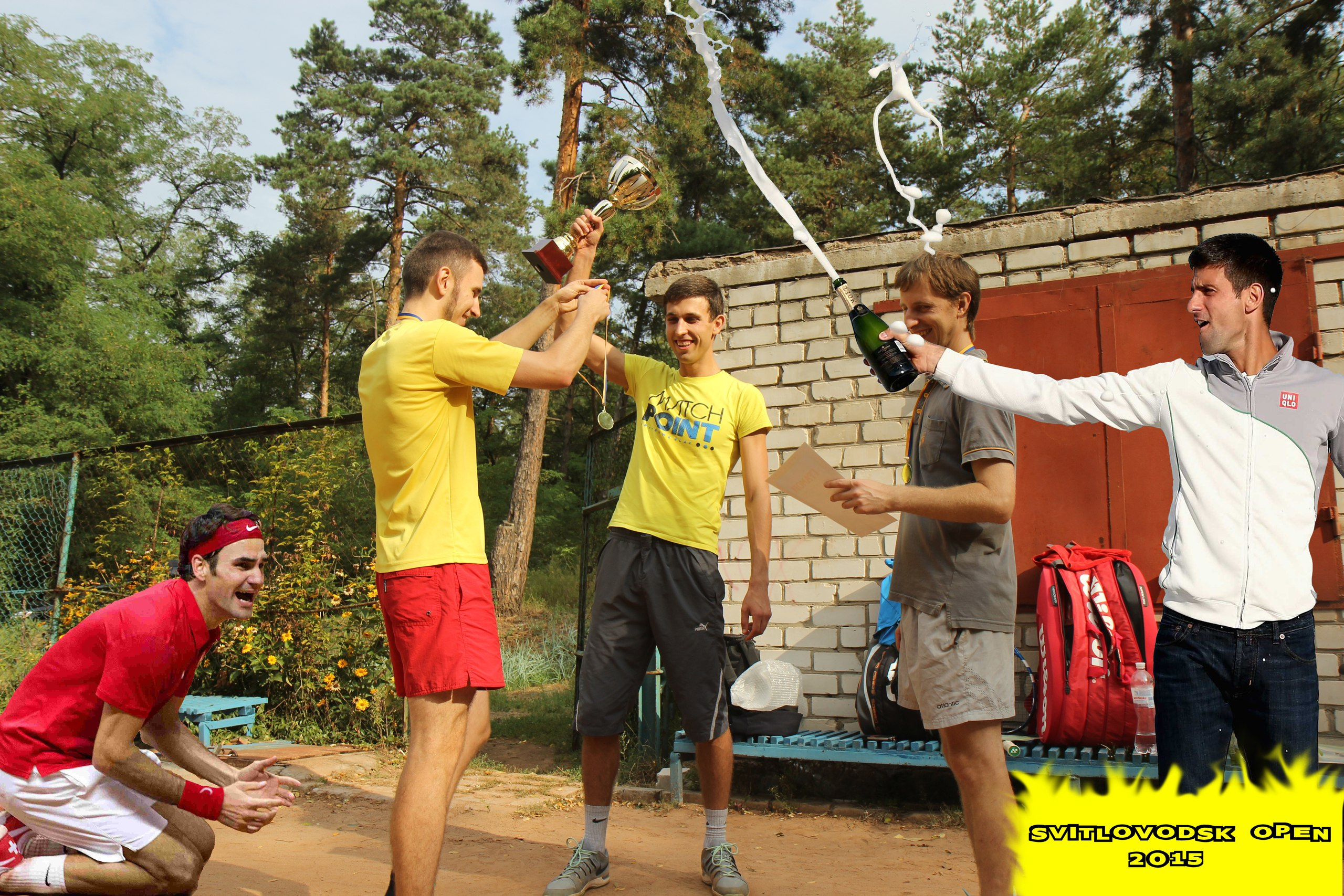 Закрытие одиночного теннисного турнира в г. Светловодск