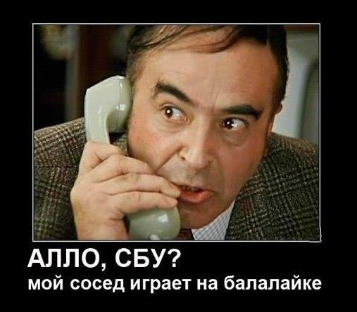 В Запорожье предстанет перед судом подозреваемый в госизмене экс-офицер ВСУ - Цензор.НЕТ 8860
