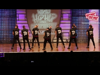 158 - Russia (Adult) - at the 2014 HHI World Finals