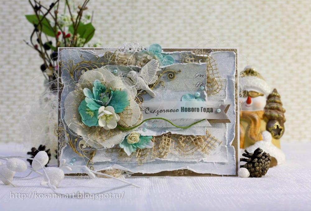 открытка на заказ, открытка новогодняя, открытка женщине