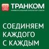 Интернет-провайдер Московская область