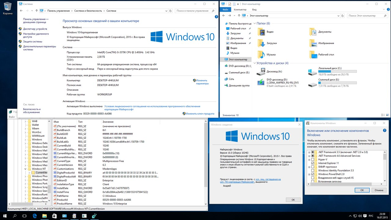 Windows 10 Build 10240 ������� �������