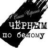 театр Большая Стирка