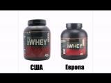 Optimum Nutrition 100% Whey Gold Standard Европа или США. ВИДЕО. Оригинал или подделка???!