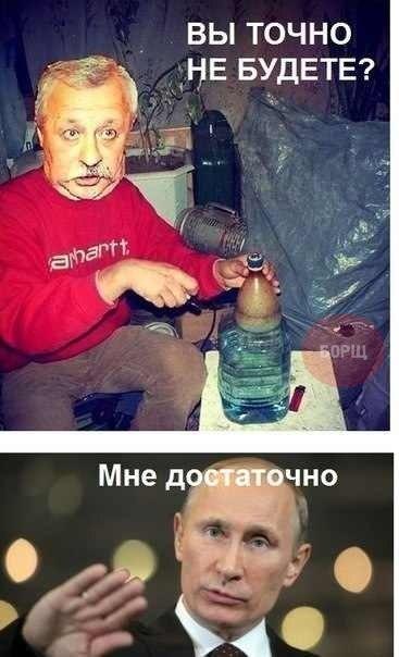 Боевики в 4 раза усилили обстрелы позиций украинской армии на Авдеевском направлении, - Минобороны - Цензор.НЕТ 6650