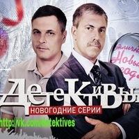 видео детективы насонов и лукин новые серии на пятом