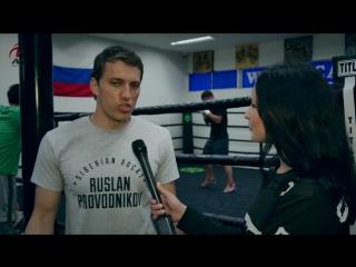 Вадим Корнилов о бое Проводникова с Матиссе ᴴᴰ