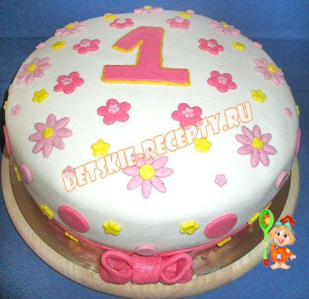 Как украсить торт девочке 1 год
