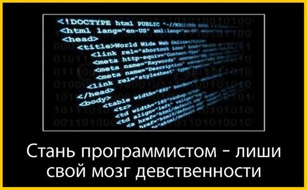 Стать программистом легко. Заходи на сервис по изучению программирования  и пройди путь от новичка до профессионального разработчика.