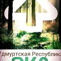 Логотип ЭКА-движение в г.Ижевске (экология)