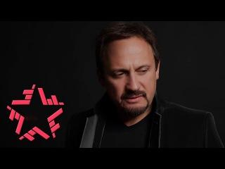 Стас Михайлов - Мальчик-задира (Lyric Video)