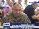На Черкащині непридатних до військової служби майже 80 %