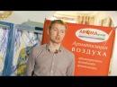 Сюжет об аромамаркетинге в программе «Shopping гид» на канале Тюменское