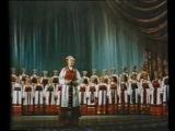 Russian Folk Song. Северный хор. Русская народная песня.1953 год