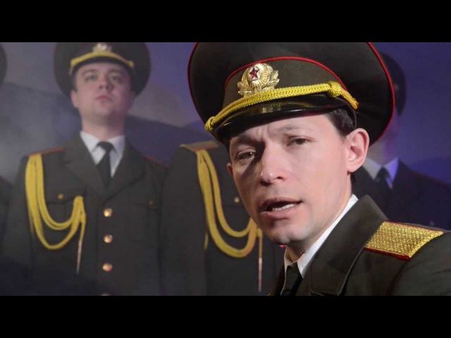 Russian Army Choir - Maybe I, Maybe You
