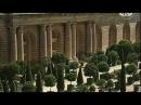 Версальский Парк Сады Большой и Малый дворец Трианон