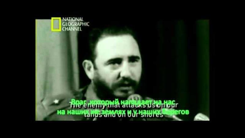 Речь Фиделя Кастро на Всемирном коммунистическом собрании в Санта Кларе