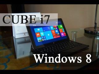 Обзор на CUBE i7 интересный Windows 8 Планшет для путешествий.