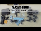 Мини обзор SJ Cam 4000 Plus 2K Novatek 96660 WiFi Car DVR Sports Camera
