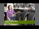 Советы как правильно выбрать зимние шины