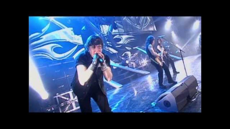Ария - 05 - Меченый злом (live)