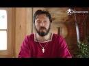 Разговор с волхвом Родноверие в Европе и Америке