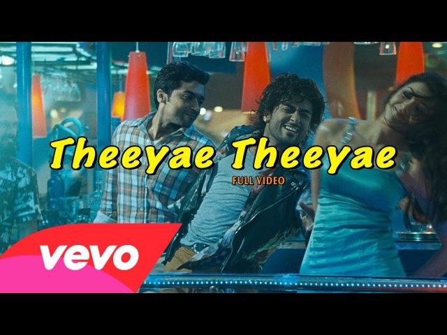 Maattrraan - Theeyae Theeyae Video   Suriya, Kajal Agarwal