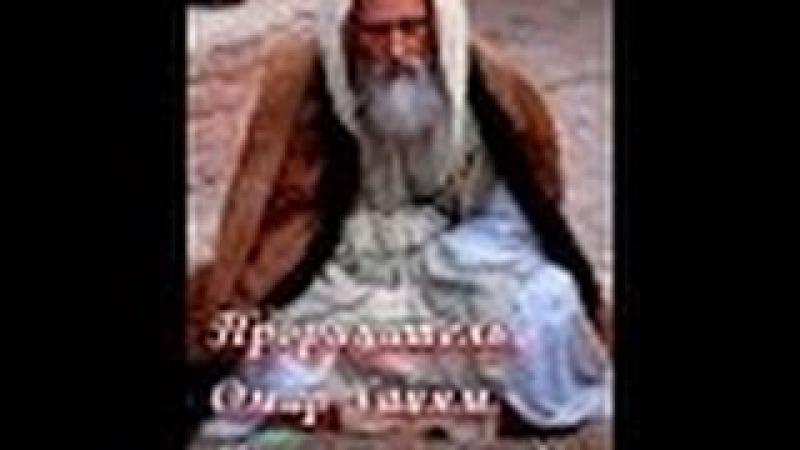 Прорицатель Омар Хайям. Все серии. 3 серия