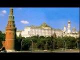 Московский кремль обзорная экскурсия московский кремль обзорная экскурсия