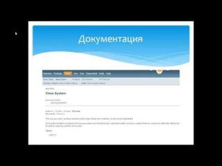 Prog.kiev.ua - курсы Java
