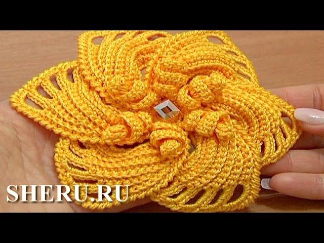 Crochet 3D Flower Pattern Урок 59 Часть 2 из 2 Вязание крючком