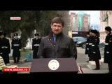 Имя легендарного генерала Ахмеда Арслана будет носить одна из улиц г. Грозный