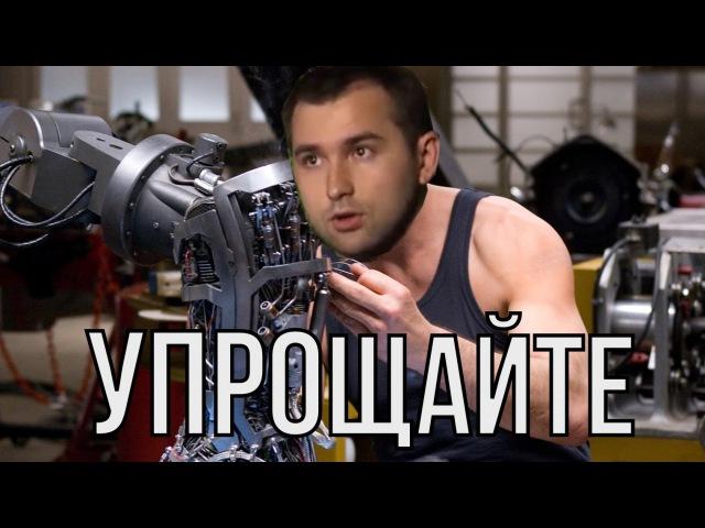 Михаил Дашкиев о навыке упрощать