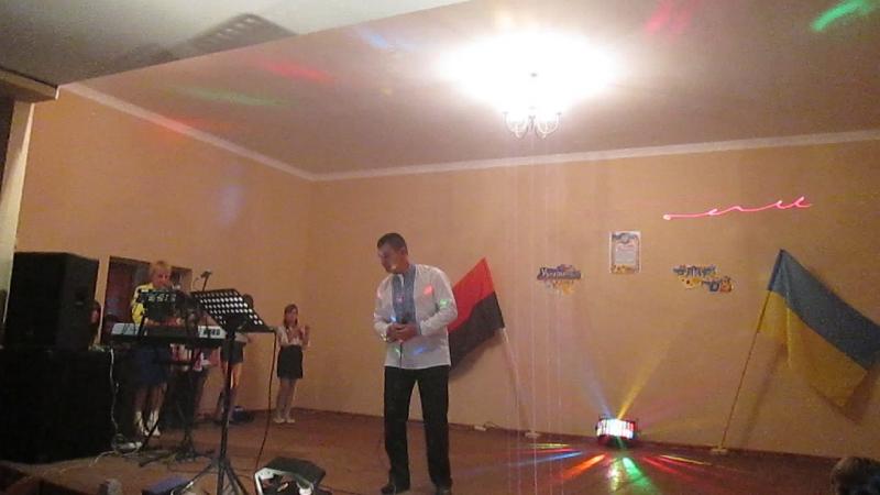 Концерт до дня Захисника України Пісня Цвіте терен співає Василь Кузів