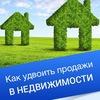 Как научиться зарабатывать   в недвижимости?