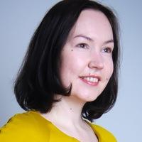 Ольга Гартман