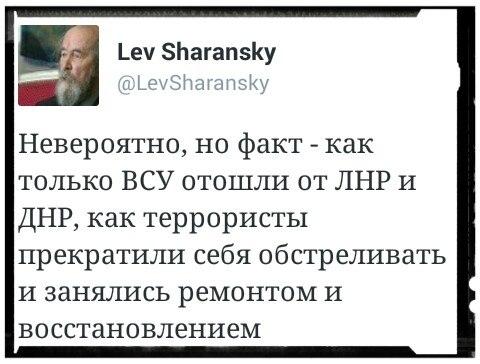 """Террористы обстреливают позиции украинской армии по всему фронту, в том числе из """"отведенного"""" вооружения, - спикер АТО - Цензор.НЕТ 8442"""