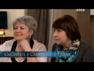 Анонс Холостяк на ТНТ 3 сезон - 12 серия 2015