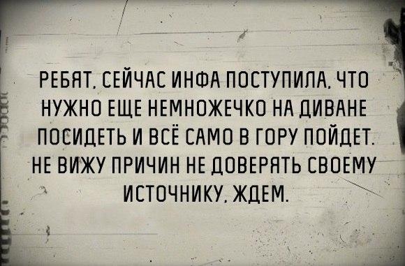 https://pp.vk.me/c624022/v624022277/287aa/x9EHWyEKIV0.jpg