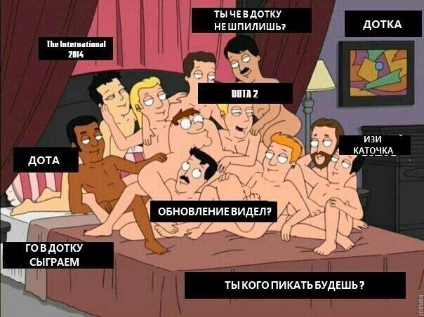 4chan | форчан | ВКонтакте