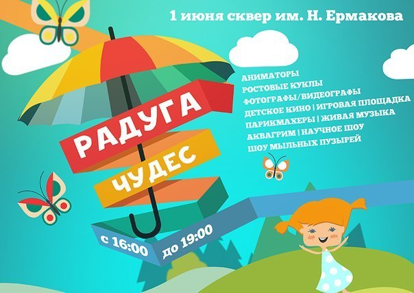 «Новокузнецк Кино Глобус Новокузнецк Официальный Сайт» — 2013