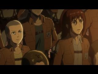 Атака Титанов 1 сезон 16 серия [Kansai Studio] русская озвучка [BDRip] 18+
