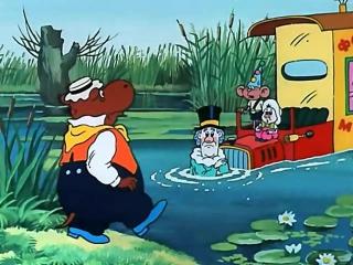 Фунтик и сыщики. (1986)