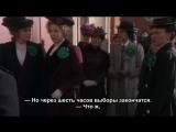 Расследования Мердока/Murdoch Mysteries/8 сезон 17 серия/Русские субтитры!
