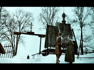 Метель / Мосфильмъ, 1964, Владиміръ Павловичъ Басовъ (1923-1987)