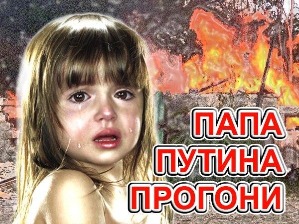 С начала проведения АТО на Донетчине погибли 49 детей, 135 - получили ранения, - Аброськин - Цензор.НЕТ 320