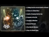 Scarab - Serpents Of The Nile (FULL ALBUM 2015HD) ViciSolum Productions